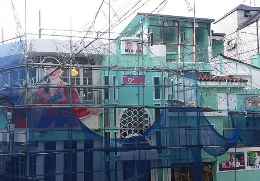 [Photo News] Pyongyang or Seoul?