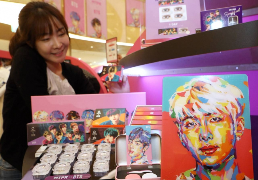 [Photo News] BTS Lens sold at Lotte World Tower