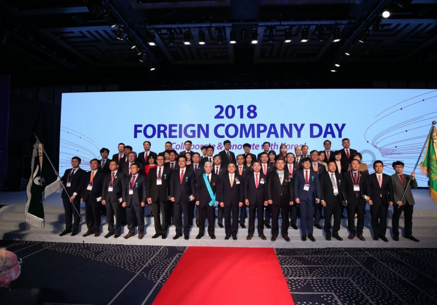 [Photo News] Foreign Company Day