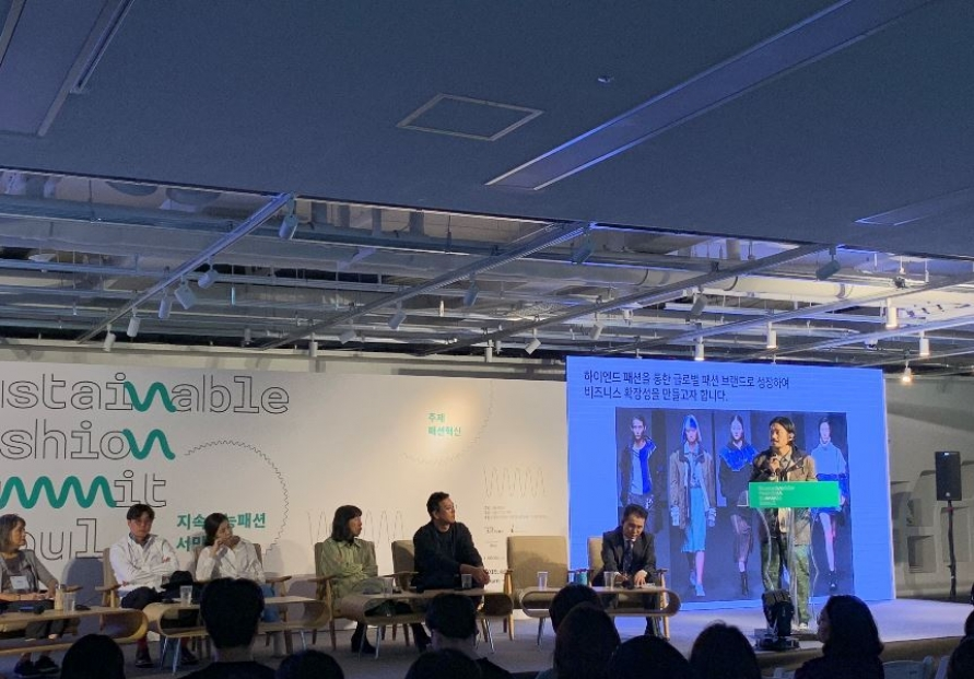Game changers gather for Sustainable Fashion Summit Seoul