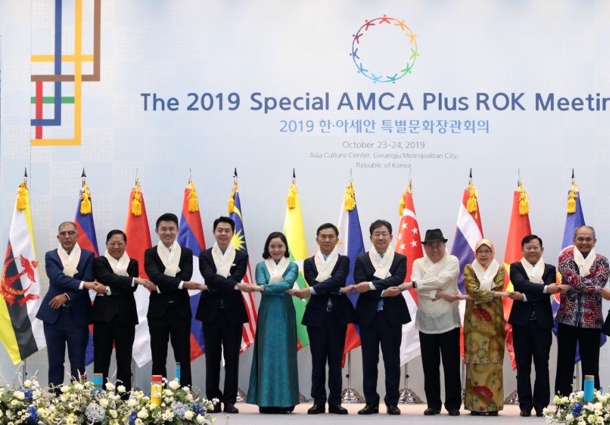 [ASEAN-Korea Summit] S. Korea, ASEAN culture ministers vow to expand cooperation in culture
