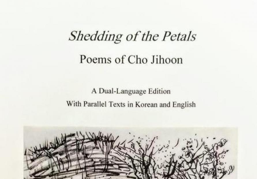 Cho Ji-hoon's poems capture beauty of Korean life
