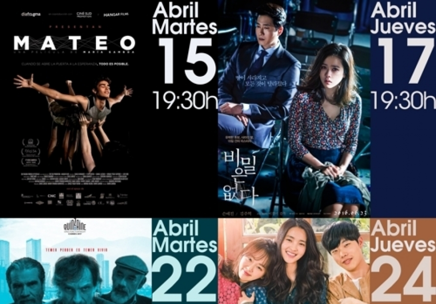 [Diplomatic circuit] Korean Cultural Center in Spain sheds light on 'women's perspective in film'