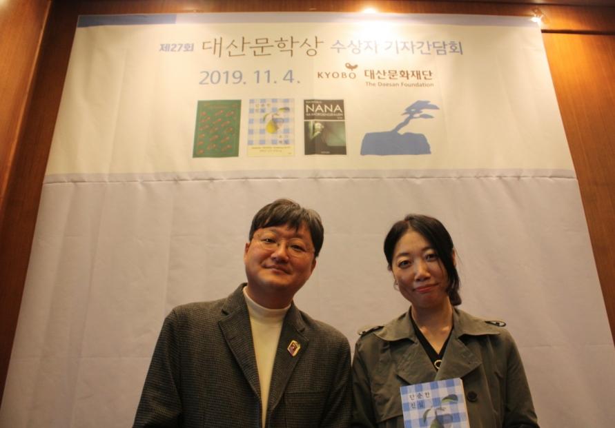 Daesan Literary Awards announces four winners