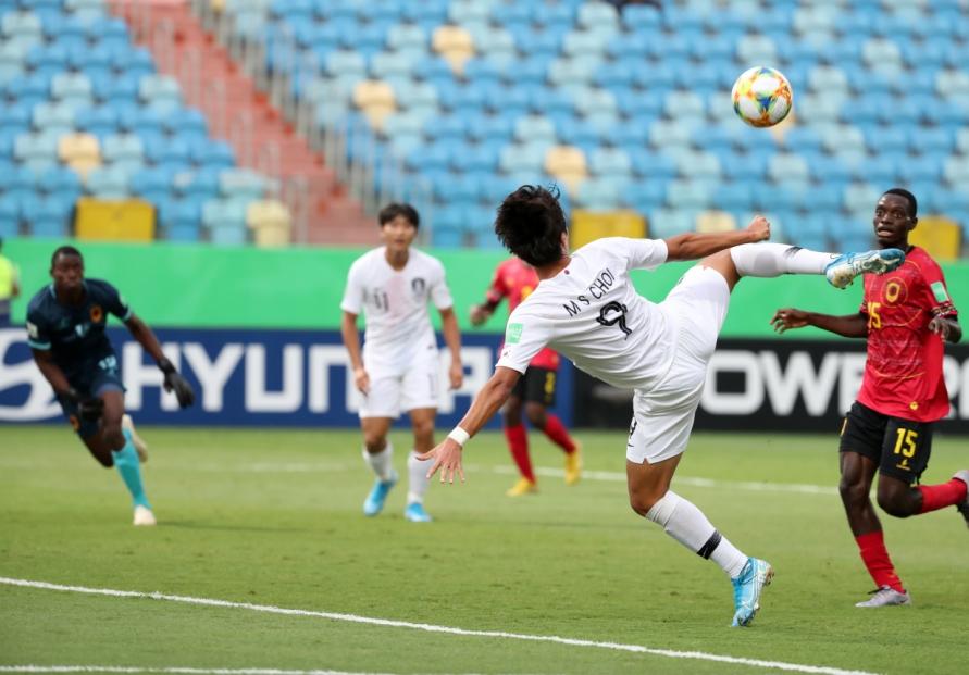 S. Korea reach quarterfinals at FIFA U-17 World Cup