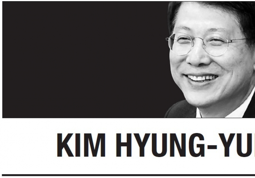 [Kim Hyung-yun] Sharing our legislation with other Asian countries: Laying a foundation for economic growth and democracy