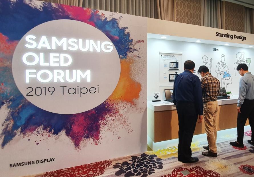 Samsung Display hosts OLED forum in Taiwan