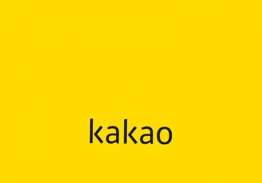 Kakao posts all-time high earnings on the back of mobile ad business