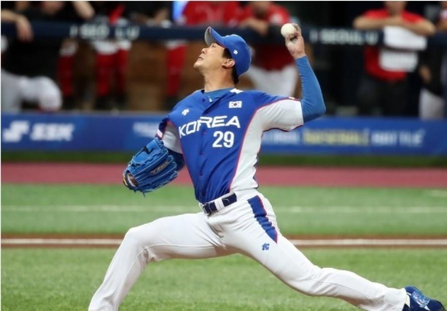 S. Korea progresses to next round after Australia beats Canada
