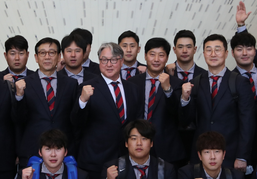 S. Korea to face US to begin Super Round in rematch of inaugural final
