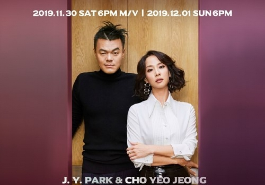 Park Jin-young returns as singer with vaudeville-style number