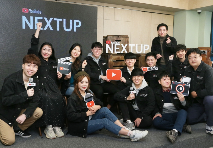 YouTube spotlights Korean game content creators