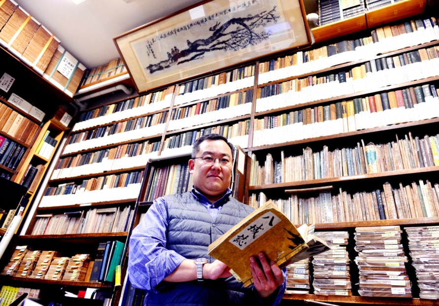 [EYE] A treasure house of antique books