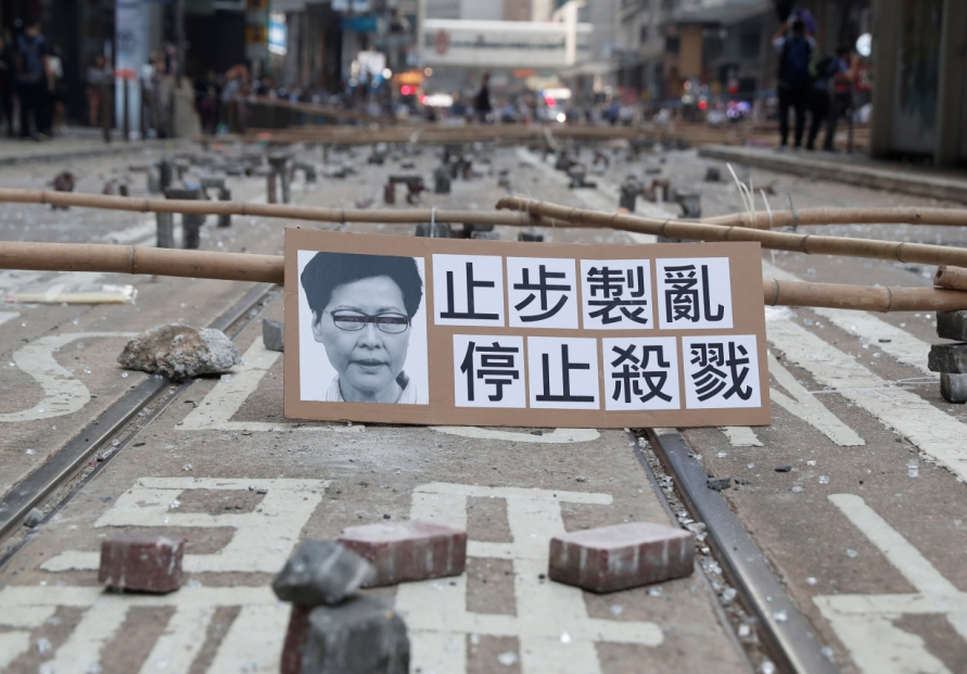 S. Korea calls for peaceful solution to Hong Kong protests