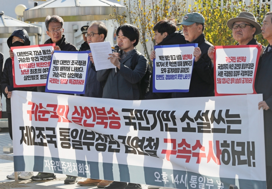 N. Koreans deported according to 'principles' and 'standards': official