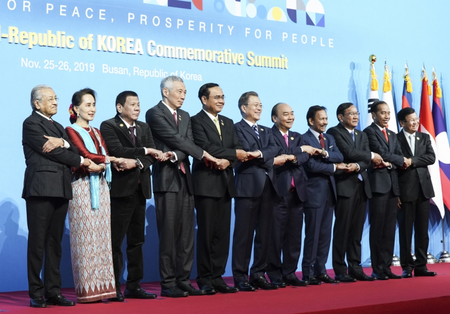 [ASEAN-Korea summit] Korea, ASEAN adopt joint vision for cooperation