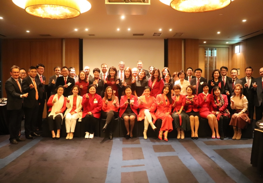 [Photo News] CICI hosts winter welcoming gathering