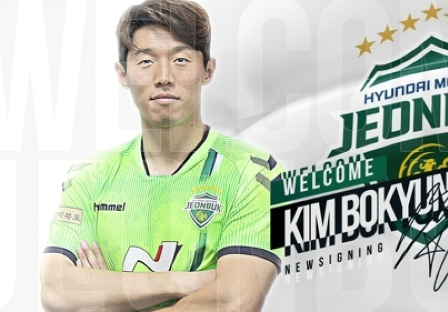 Reigning S. Korean football MVP rejoins league champions