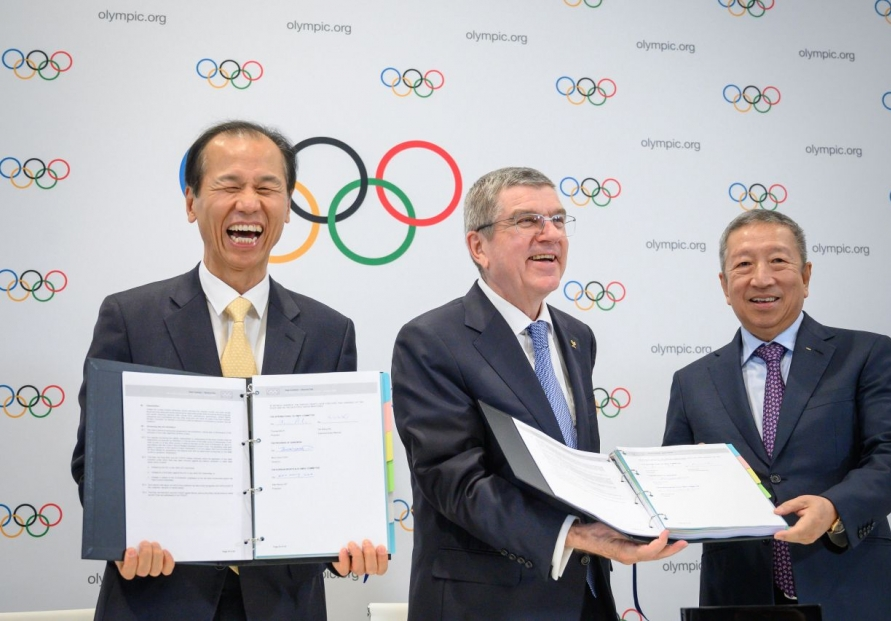 S. Korea named host of 2024 Winter Youth Olympics