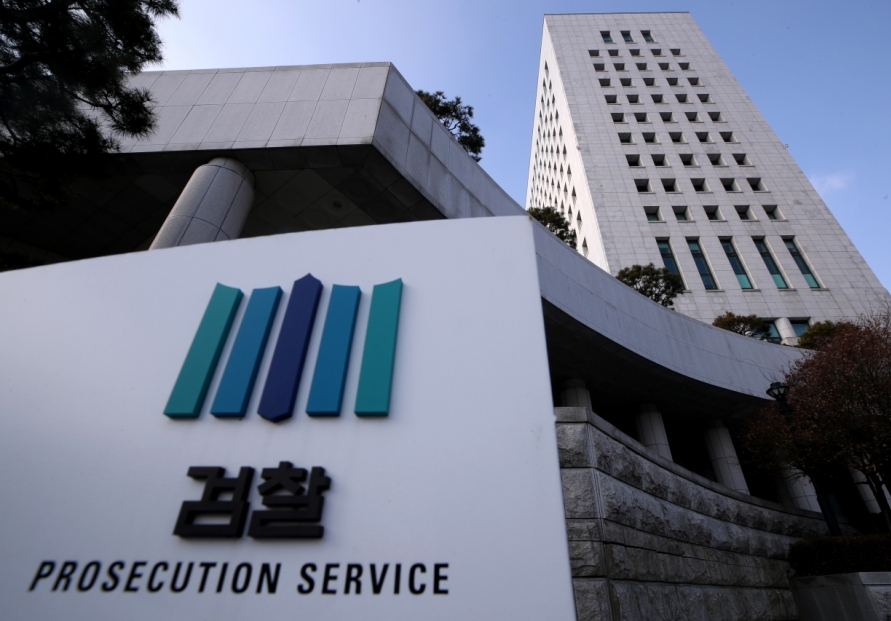 Prosecutors arrest Ulsan mayor's election camp chief