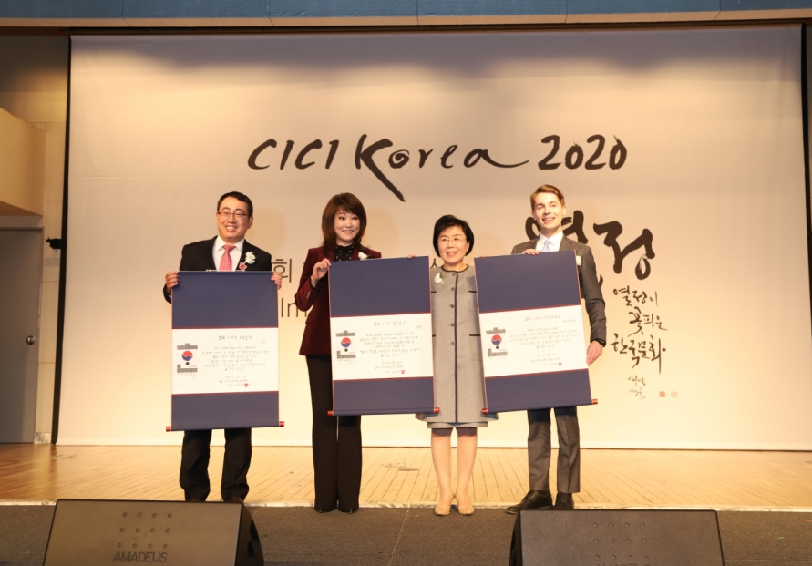 CICI recognizes SK Telecom, K-pop writer Benjamin, jazz singer Nah for contributions to Korea's image