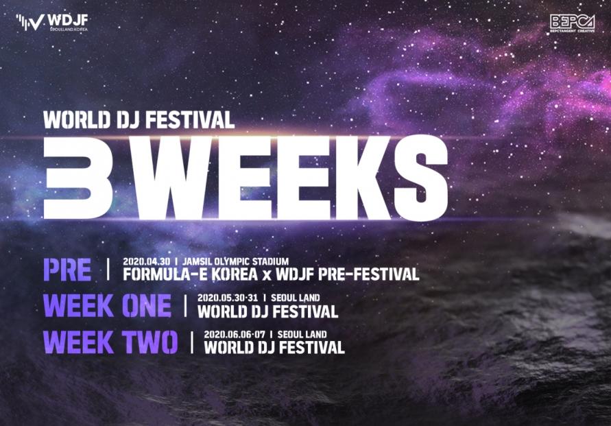 World DJ Festival is coming back bigger, louder