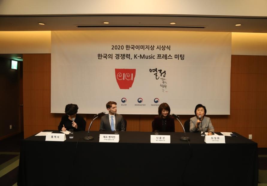 Popularity of Korean music to go beyond K-pop in next decade: columnist, jazz musician
