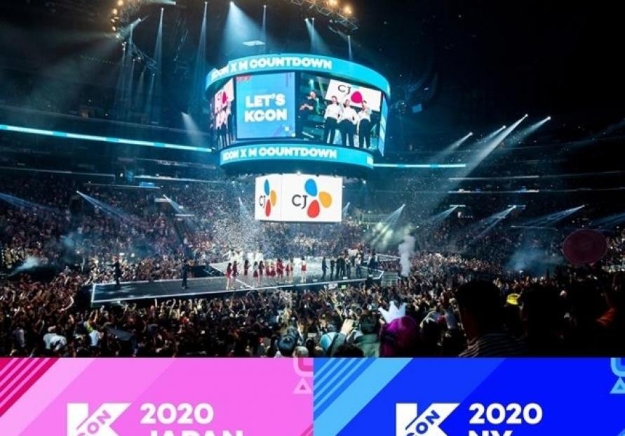KCON to hit Tokyo, New York, Los Angeles and Bangkok this year