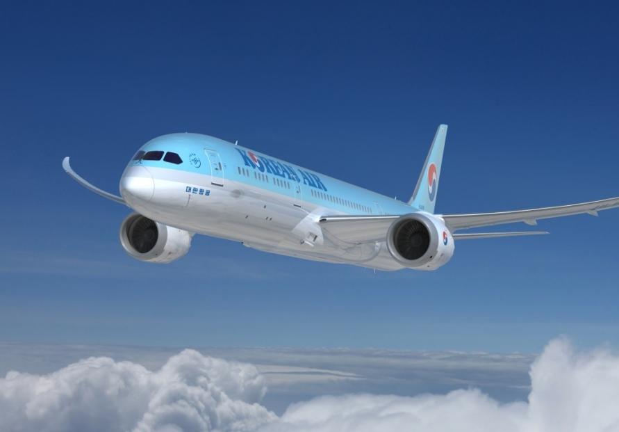 Korean Air says new loyalty program reflects global standards