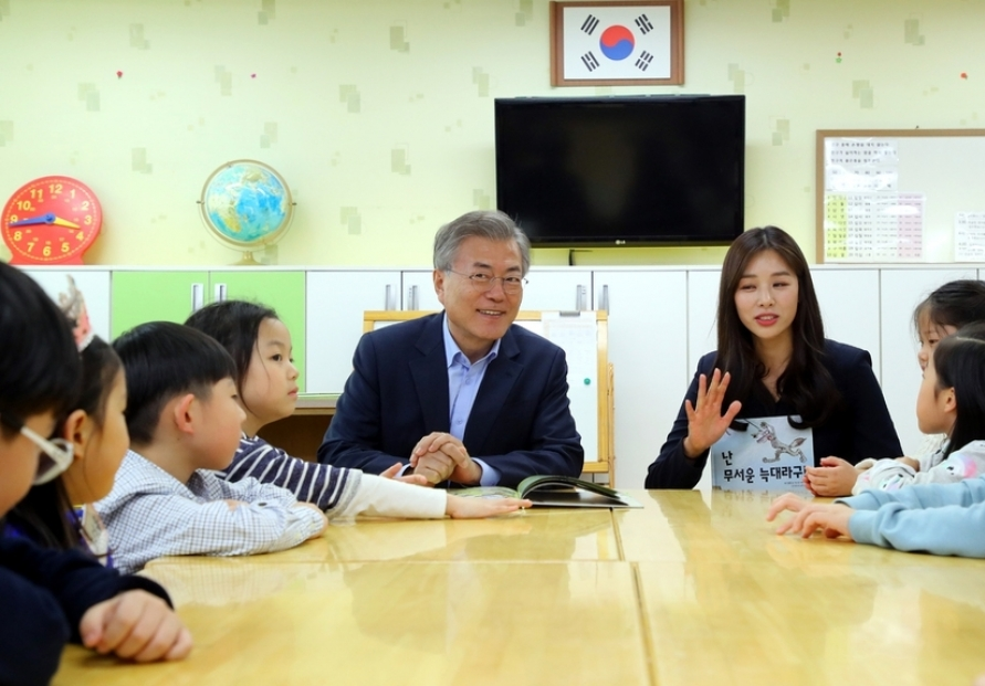 [News Focus] Korea's youth population sees steepest fall among OECD members