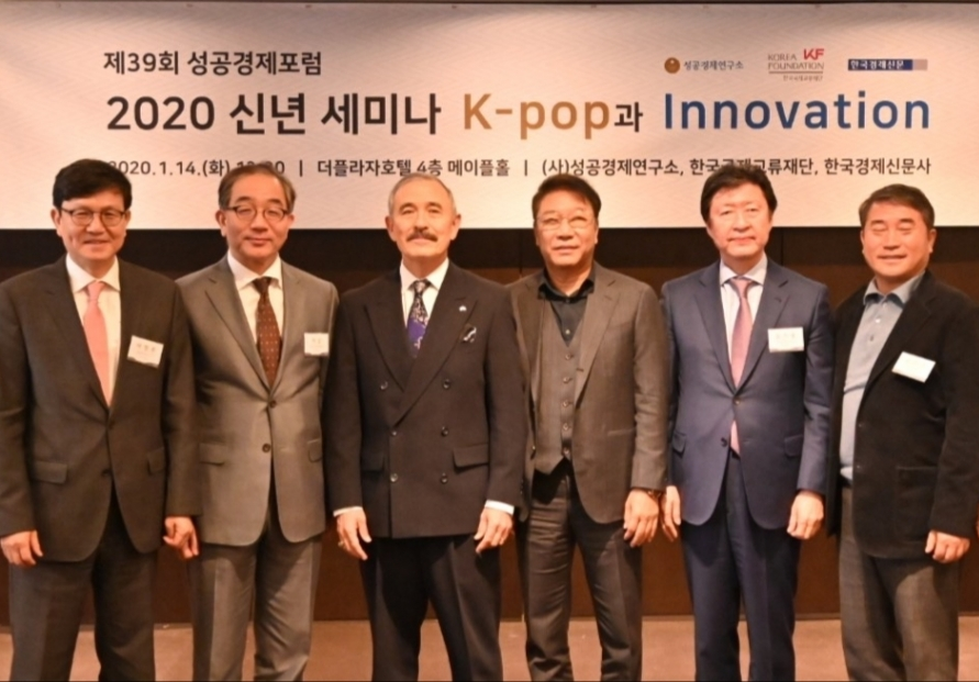 [Diplomatic circuit] K-pop, soft power experts pin innovation as key to sustain momentum