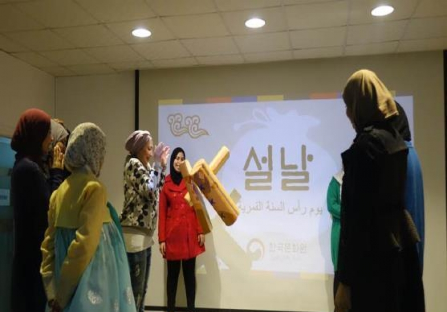 Korean Cultural Centers introduce country's Lunar New Year traditions