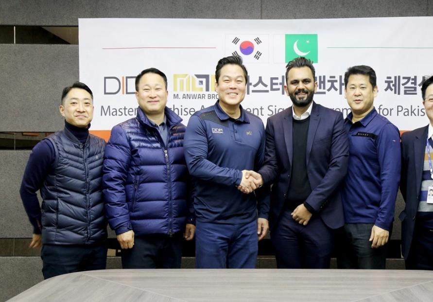 Korean meat brand taps Pakistan market