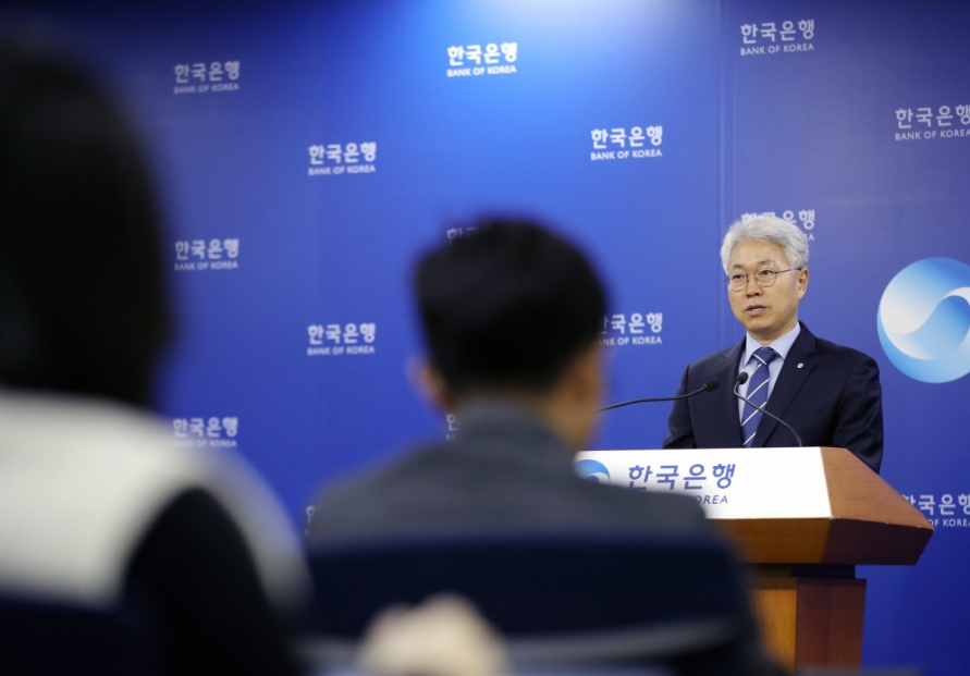 S. Korea's 2019 economic growth skids to lowest in decade