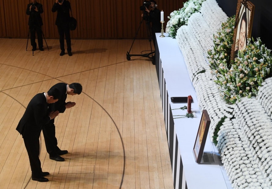 [Photo News] Final farewell for late Lotte founder