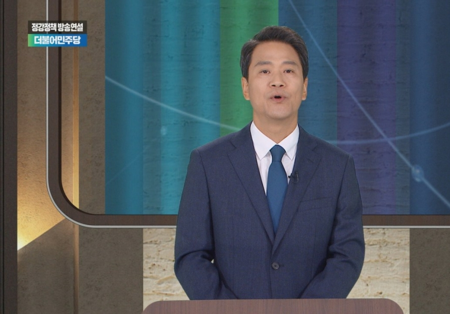 Will Im Jong-seok return to politics for upcoming elections?