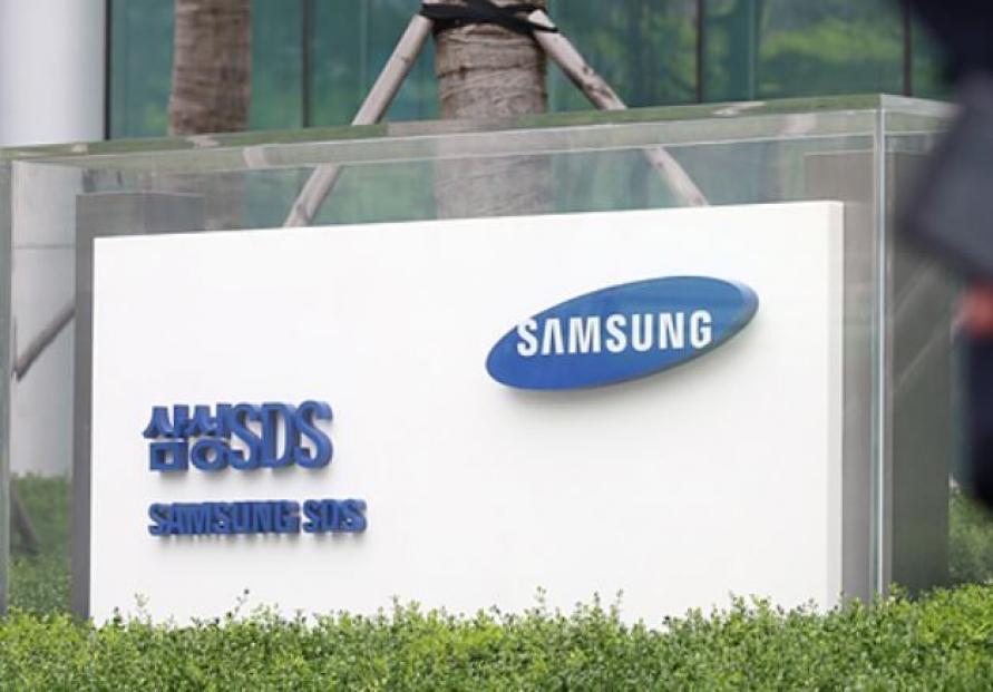 Samsung SDS' brand value reaches W4.3tr