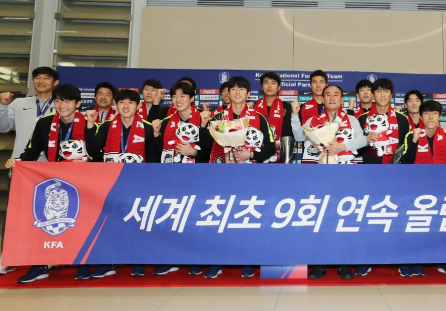 Men's Olympic football team gets hero's welcome after clinching Tokyo 2020 berth