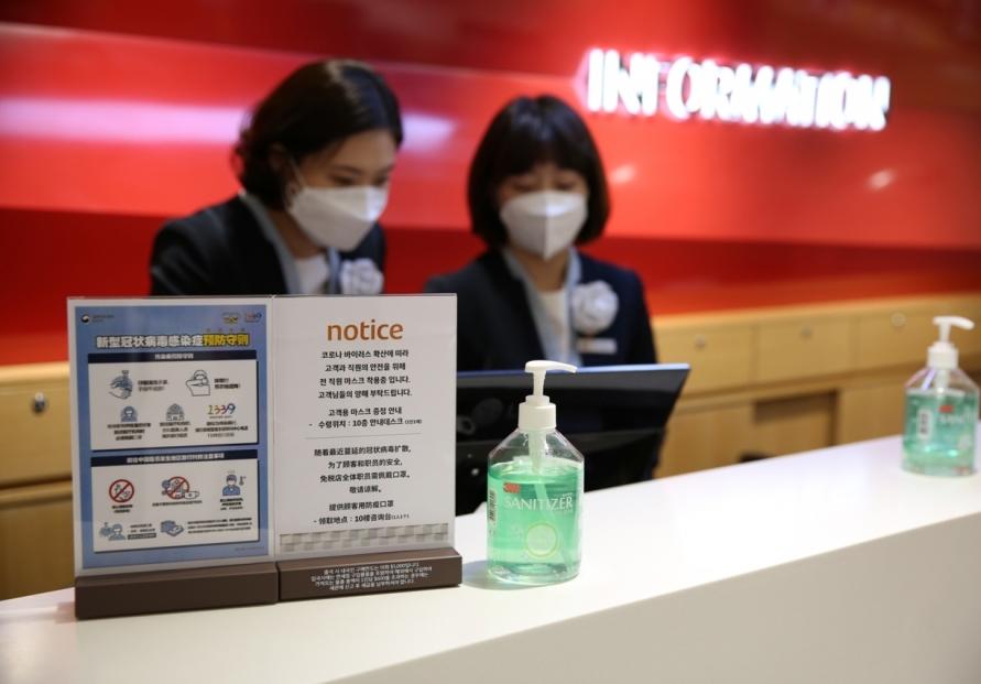 Aviation, travel industries count cost of coronavirus outbreak