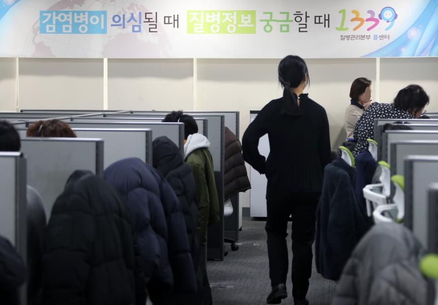 [Newsmaker] 1339 coronavirus hotline short of counselors to help foreigners
