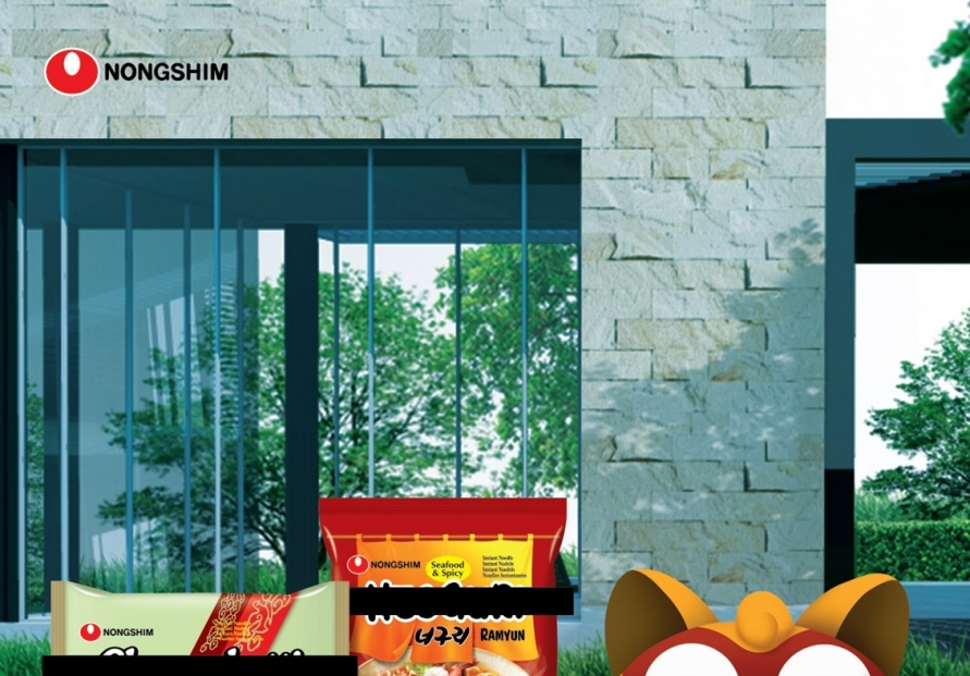 [Newsmaker] Nongshim ups promotion of 'ram-don' from 'Parasite'