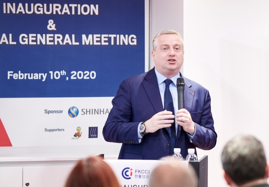 [Diplomatic circuit] FKCCI opens larger office