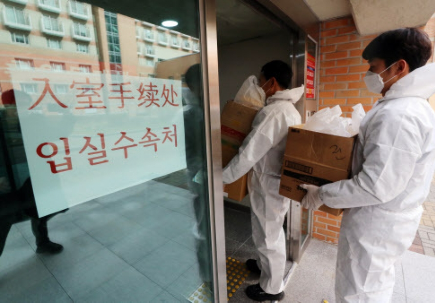 [Newsmaker] Chinese students in Korea advised 14-day self-isolation