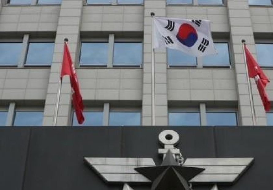 Ministry denies report on military intel-gathering equipment