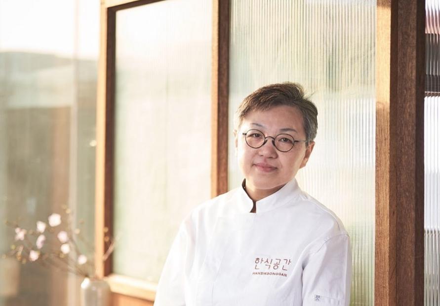 Cho Hee-sook Asia's Best Female Chef of 2020