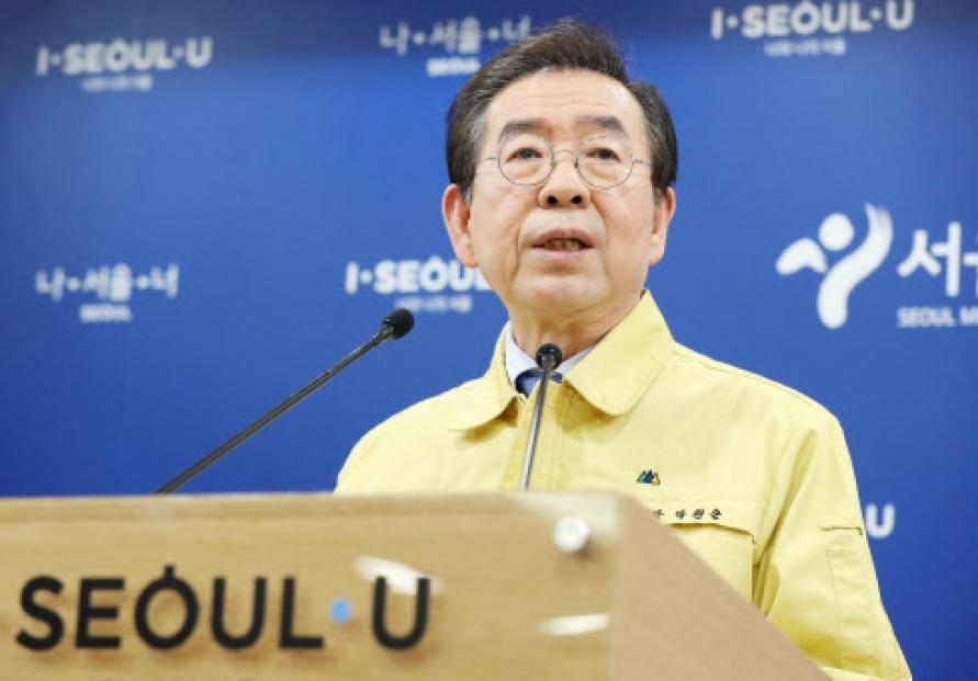 Seoul city to ban rallies in central Seoul, close Shincheonji Seoul facilities