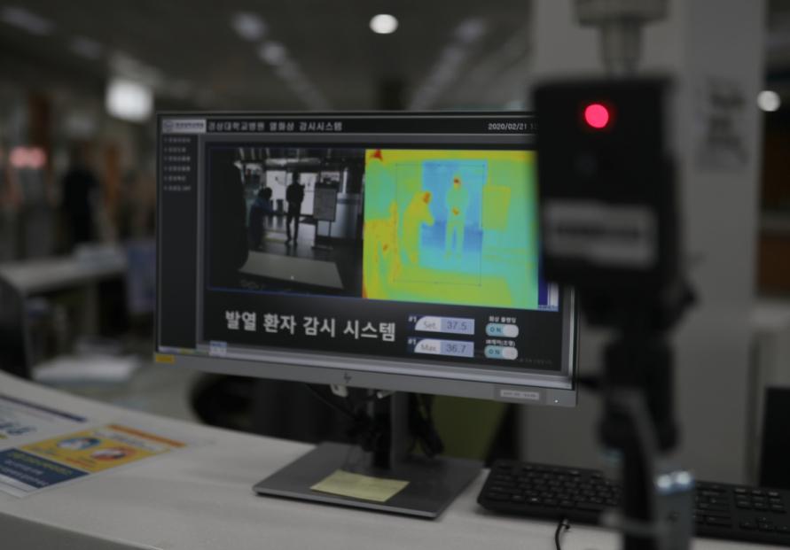 Coronavirus presumed as factor in S. Korean man's death
