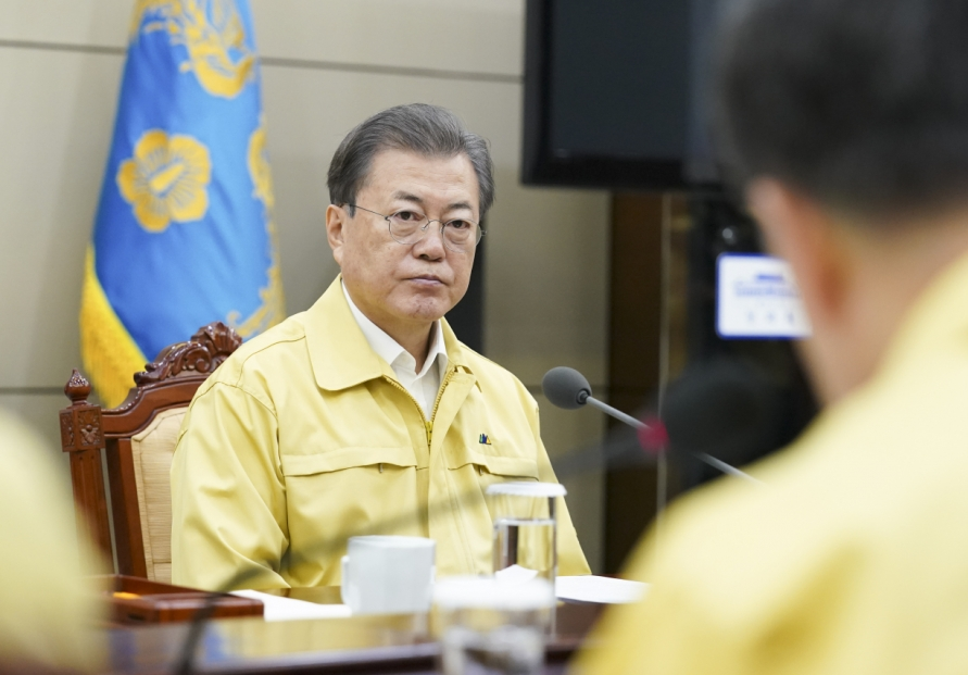 Moon calls for inspection of Shincheonji Church of Jesus in relation to COVID-19