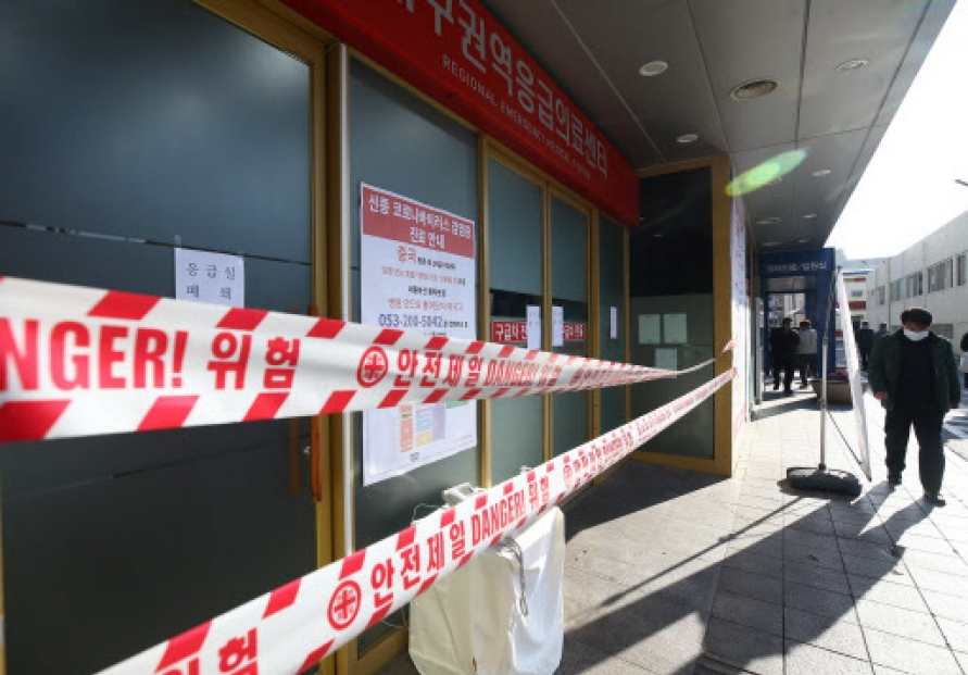 No confirmed COVID-19 cases yet in Busan, Ulsan, Gangwon