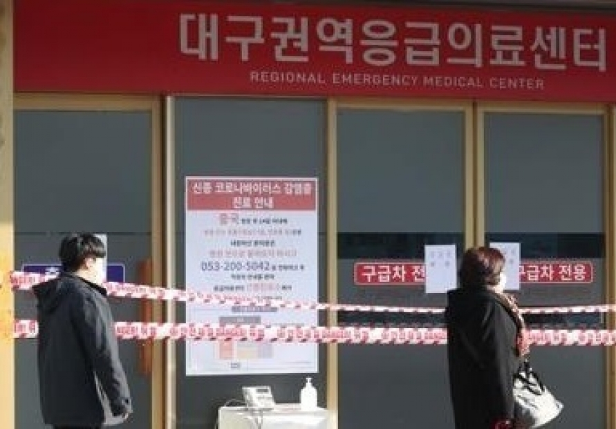 S. Korea reports 2nd death of coronavirus patient